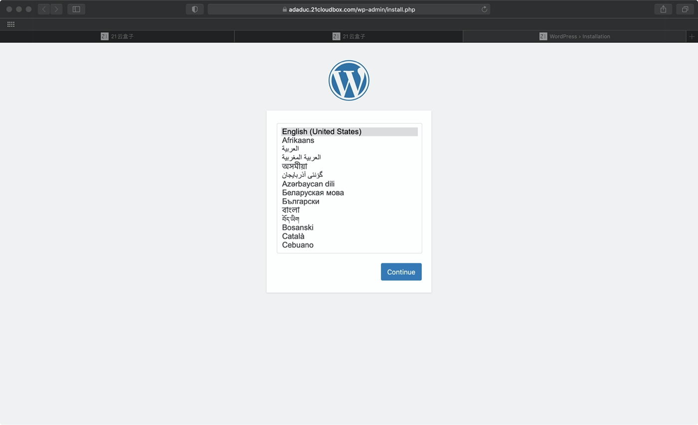WordPress instance deployment is successful!